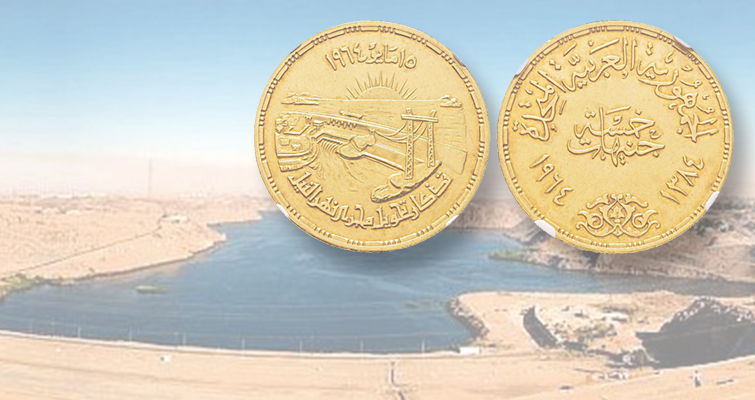 Nile River gold coin marks Cold War geopolitical, engineering event