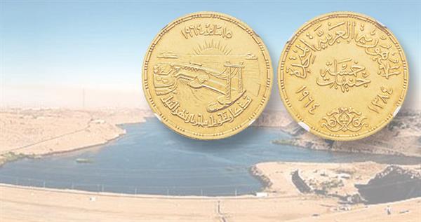 1964-egypt-diversion-nile-gold-coin-auction