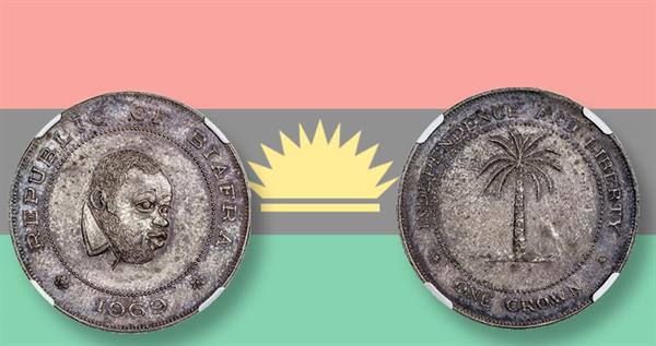 1969-biafra-silver-crown-coin
