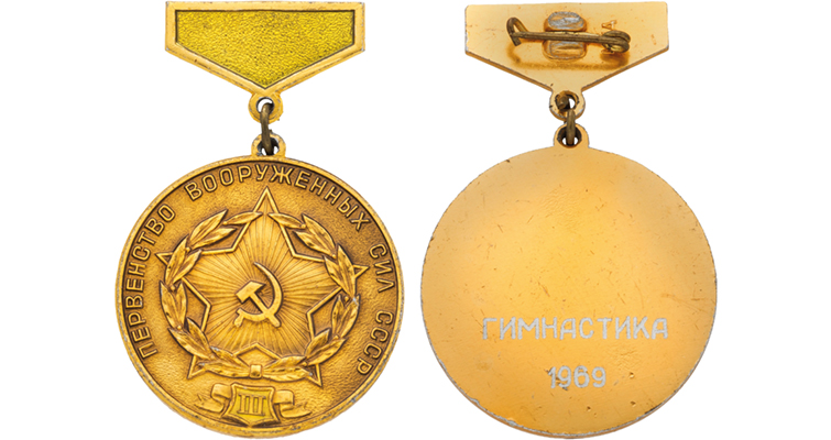 1969-korbut-medal-merged