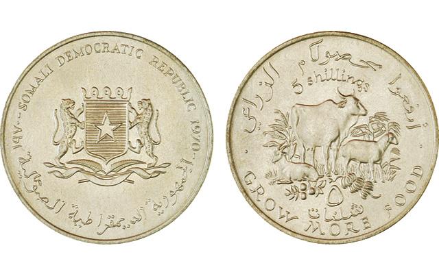 1970-somalia-5-shillings-sheep-and-goat