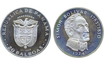 1974-samoa-bolivar-silver-coin