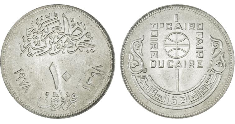 1978-egypt-10-piastres-cairo-festival-coin