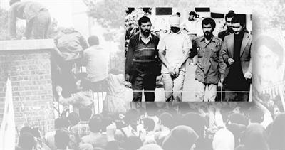 Iran Hostage scene