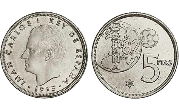 1980-1975-spain-fifa-mule