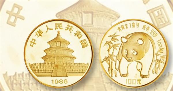 1986-china-panda-gold-coin-lead