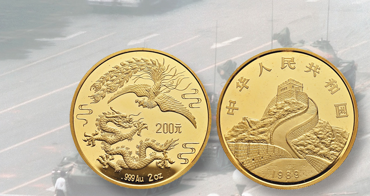 Tiananmen Square protests lead to rarity of China's 1989 Dragon and Phoenix coins