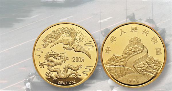 1989-china-gold-two-ounce-dragon-phoenix-200-yuan-lead