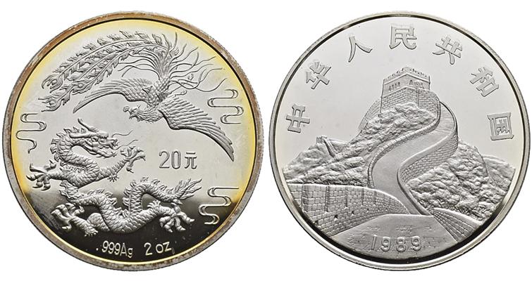 1989-china-silver-two-ounce-dragon-phoenix-20-yuan