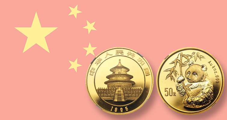 What makes the 1995 Panda half-ounce gold bullion coin so valuable?