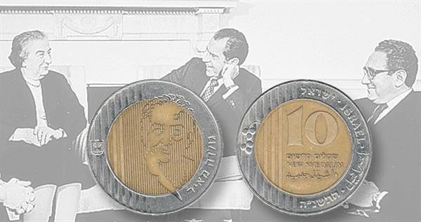 1995-israel-golda-meir-10-new-sheqalim-coin-lead