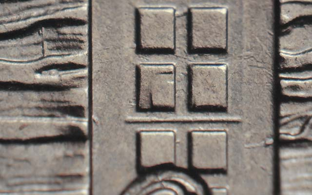 Collector finds four 2015 quarter dollar doubled die varieties