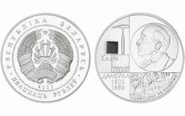 2002-belarus-20-rubles-domeyko-coin