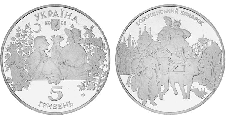 2005-ukrine-5-hryvnia-trade-fair-coin