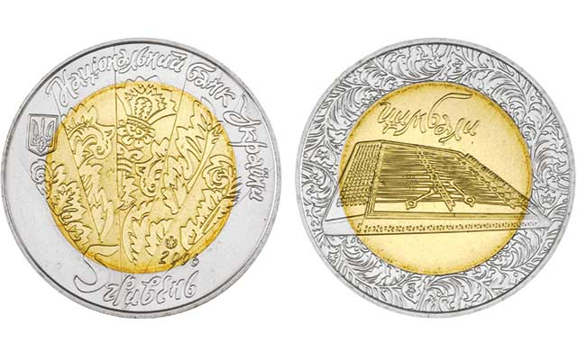 Coins struck in unusual metals: Going Topical