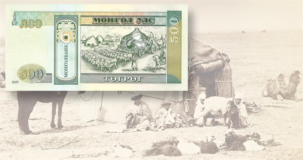 2007-mongolia-500-tugriks-note-tiny-houses