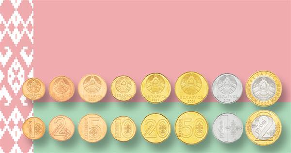 2009-2016-belarus-redenominated-coins-flag