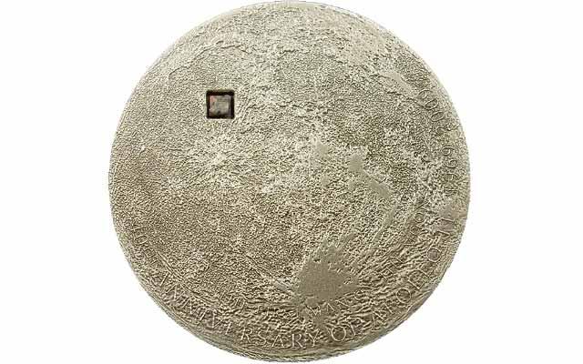 2009-congo-moon-coin