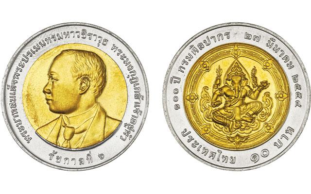 2011-thailand-ganesha-10-baht
