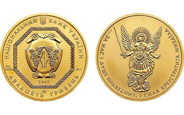 2012-ukraine-1-ounce-gold-bullion-coin