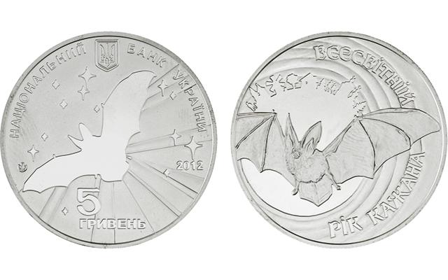 2012-ukraine-bat-5-hryvnia-coin