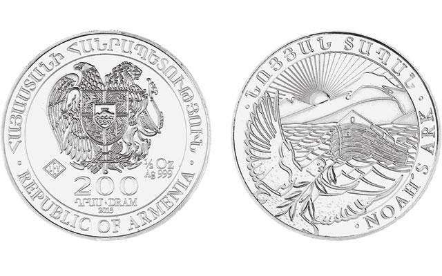 2013-armenia-noahs-ark-half-ounce-silver