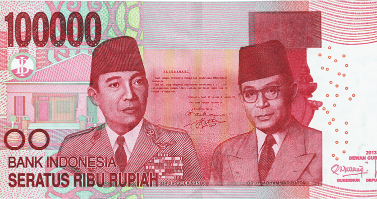 Indonesia to revamp bank notes with portraits of a dozen 'national heroes'