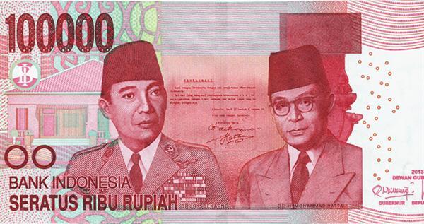 2013-indonesia-100000-rupiah-note-boi-face-lead