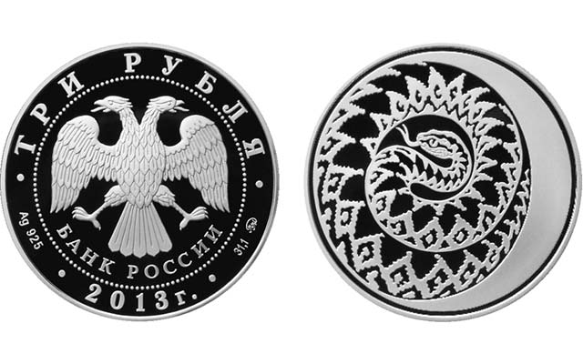 2013-russia-snake3-ruble-silver-coin