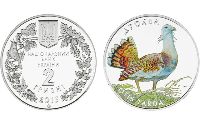 2013-ukraine-uncirculated-2-hryvnia-bustard