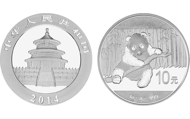 2014-china-silver-panda-bullion-coin