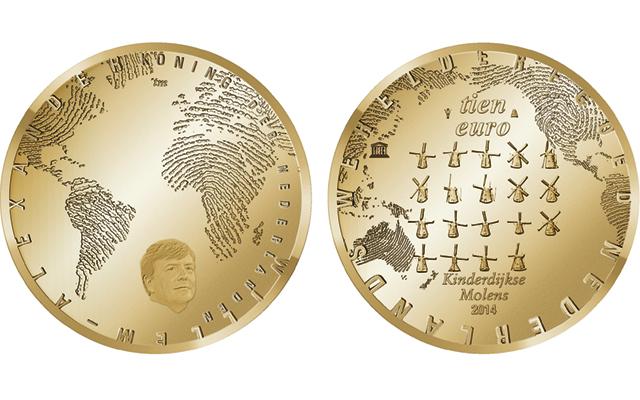 2014-dutch-windmill-gold-coin