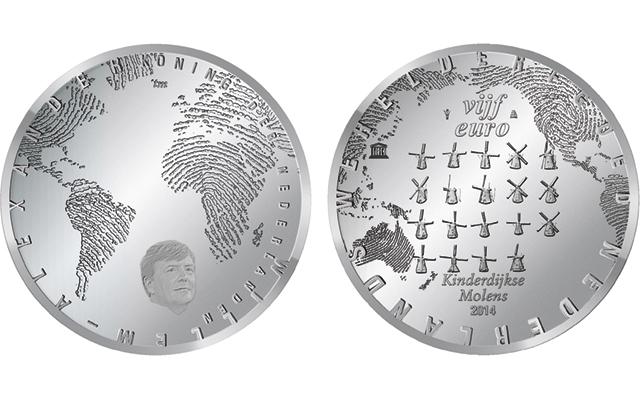 2014-dutch-windmill-silver-coin