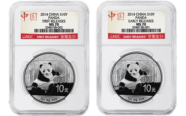 2014-ngc-china-releases-2