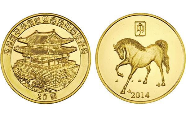2014-north-korea-horse-20-won-coin