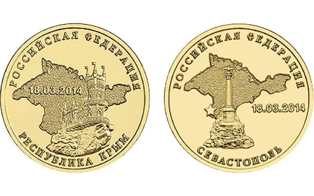 2014-russia-crimea-sevastopol-10-ruble-coins