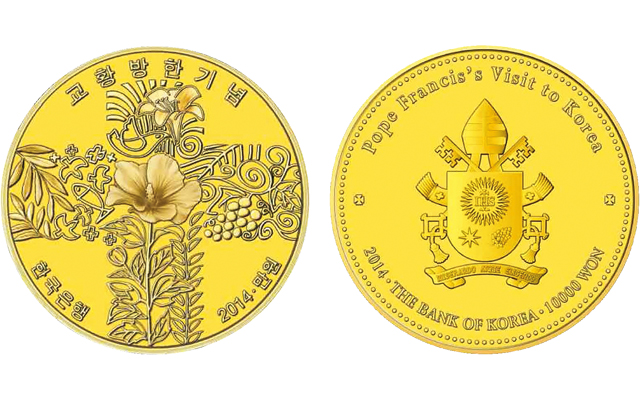 2014-south-korea-pope-brass