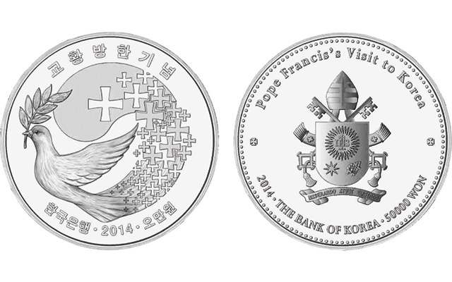 2014-south-korea-pope-silver