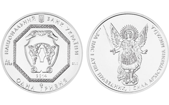 Berlin show provides peek at seldom-seen Ukrainian bullion coins