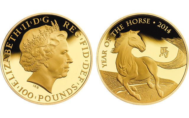 2014horsegoldproof1oztogether