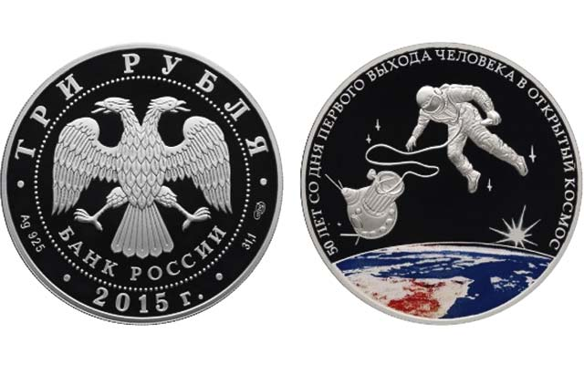 Russia honors first human space walker with commemorative coin
