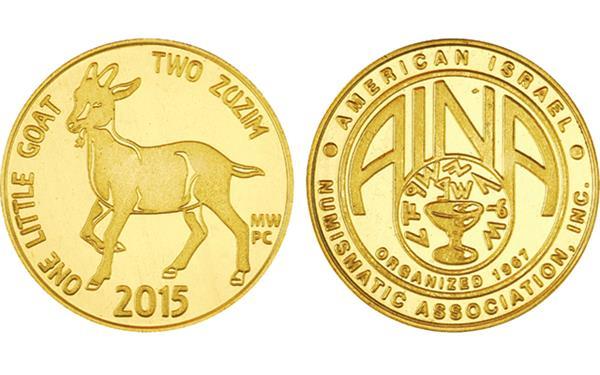 2015-aina-lunar-medal