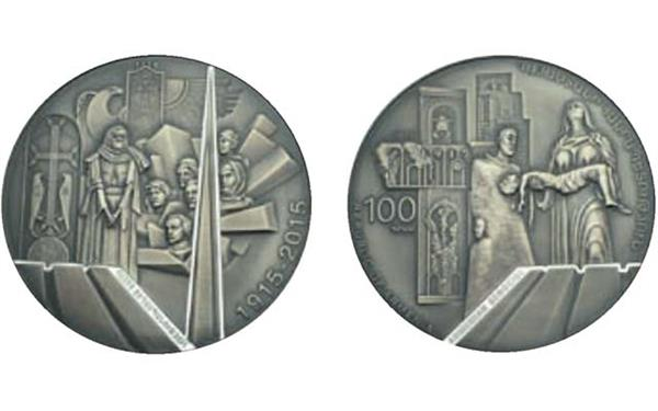 2015-armenian-genocide-silver-100-drams-coin