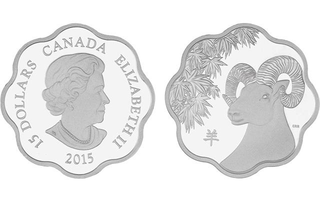2015-canada-15-dollar-silver-goat