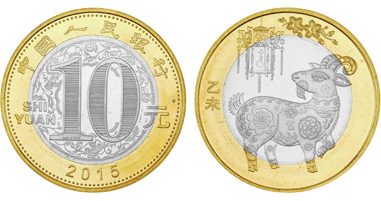 2015-china-10-yuan-lantern-festival-coin