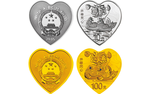 China issues nation's first heart-shaped coins as part of Auspicious Culture series
