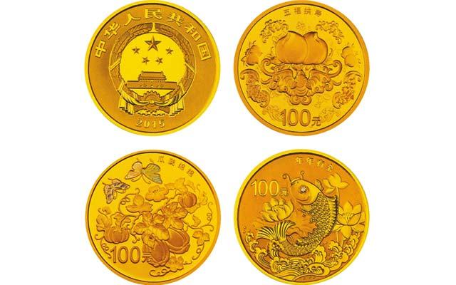 2015-china-gold-cultural-symbols-coins
