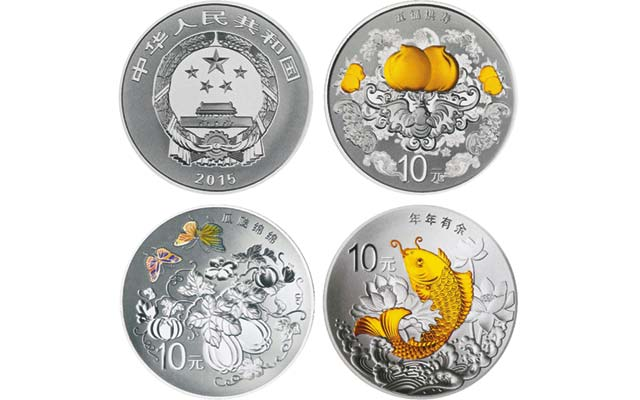 China Issues Its First Heart Shaped Coins In New Series