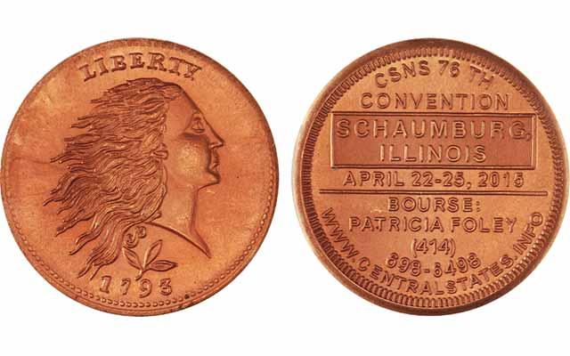 2015-cnsc-copper-token
