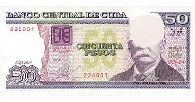 2015 Cuban 50 pesos